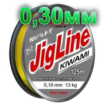 Jigline Kiwami braided cord; 0.30 mm; test 24.0 kg; length 125 m, from: Momoi Fishing (Япония)