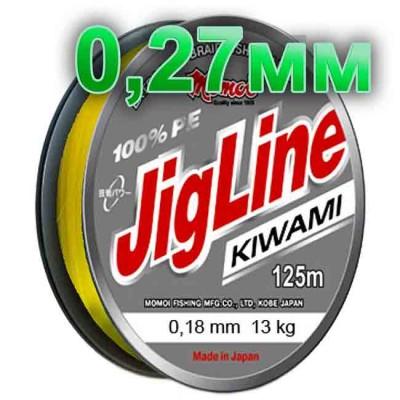 Jigline Kiwami braided cord; 0.27 mm; test 20.0 kg; length 125 m, article 00013600058, production Momoi Fishing (Япония)