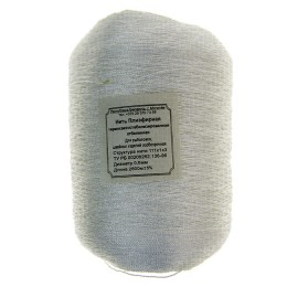 The thread is polyester thermo-light-stabilized extra strong; white, 1.2 mm, length 1600 m