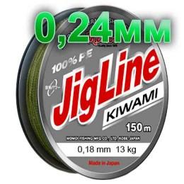 Jigline Kiwami braided cord; 0.24 mm; test 17.0 kg; length 150 m