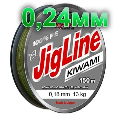Jigline Kiwami braided cord; 0.24 mm; test 17.0 kg; length 150 m, article 00014500099, production Momoi Fishing (Япония)