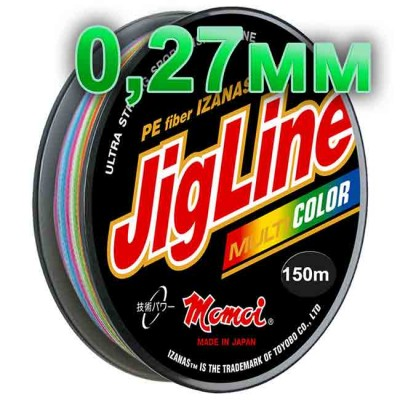 Jigline Multicolor braided cord; 0.27 mm; test 20.0 kg; length 150 m, from: Momoi Fishing (Япония)