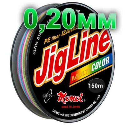 Jigline Multicolor braided cord; 0.20 mm; 14.5 kg test; length 150 m, article 00014700086, production Momoi Fishing (Япония)