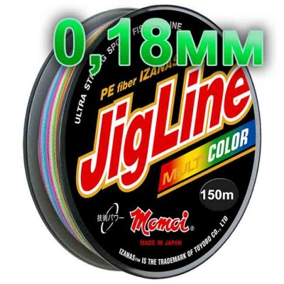 Jigline Multicolor braided cord; 0.18 mm; 13.0 kg test; length 150 m, from: Momoi Fishing (Япония)