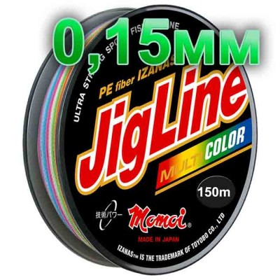 Jigline Multicolor braided cord; 0.16 mm; test 11.0 kg; length 150 m, article 00014700088, production Momoi Fishing (Япония)