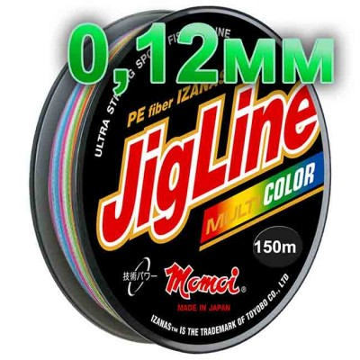 Jigline Multicolor braided cord; 0.12 mm; test 8.0 kg; length 150 m, article 00014700090, production Momoi Fishing (Япония)