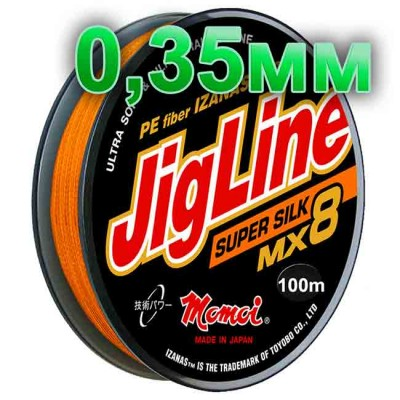 Braided cord JigLine Mx8 Super Silk oranzh; 0.35 mm; 32 kg test; length 100 m, article 00014800122, production Momoi Fishing (Япония)