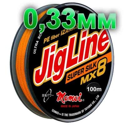 Braided cord JigLine Mx8 Super Silk oranzh; 0.33 mm; 30 kg test; length 100 m, from: Momoi Fishing (Япония)