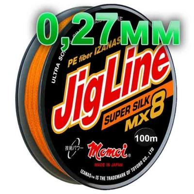 Braided cord JigLine Mx8 Super Silk oranzh; 0.27 mm; 23 kg test; length 100 m, article 00014800125, production Momoi Fishing (Япония)