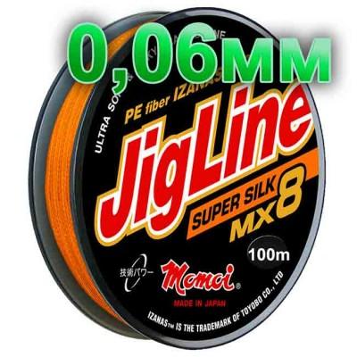 Braided cord JigLine Mx8 Super Silk oranzh; 0.06 mm; 5.4 kg test; length 100 m, article 00014800129, production Momoi Fishing (Япония)