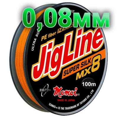 Braided cord JigLine Mx8 Super Silk oranzh; 0.08 mm; 6.2 kg test; length 100 m, from: Momoi Fishing (Япония)
