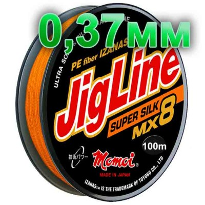 Braided cord JigLine Mx8 Super Silk oranzh; 0.37 mm; 37 kg test; length 150 m, article 00014900121, production Momoi Fishing (Япония)