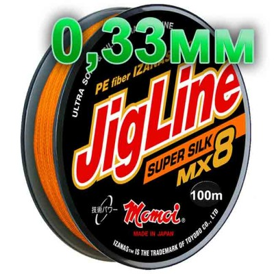 Braided cord JigLine Mx8 Super Silk oranzh; 0.33 mm; 30 kg test; length 150 m, article 00014900123, production Momoi Fishing (Япония)