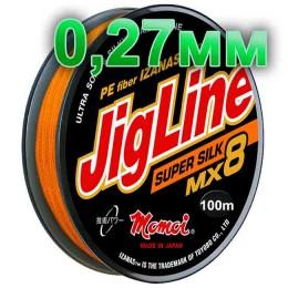 Braided cord JigLine Mx8 Super Silk oranzh; 0.27 mm; 23 kg test; length 150 m