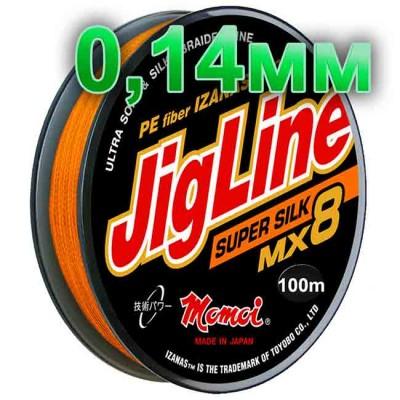 Braided cord JigLine Mx8 Super Silk oranzh; 0.14 mm; 11 kg test; length 150 m, article 00014900130, production Momoi Fishing (Япония)