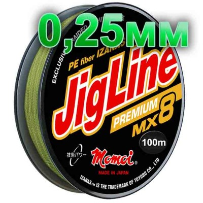 Braided cord Jigline Mx8 Premium; 0.25 mm; test 20 kg; length 100 m, article 00015000128, production Momoi Fishing (Япония)