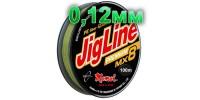 Braided cord Jigline Mx8 Premium; 0.12 mm; test 10 kg; length 100 m