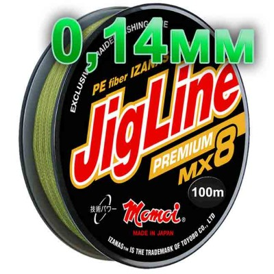 Braided cord Jigline Mx8 Premium; 0.14 mm; 11 kg test; length 100 m, from: Momoi Fishing (Япония)