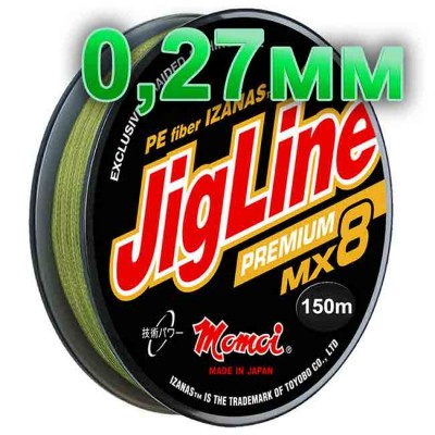 Braided cord Jigline Mx8 Premium; 0.27 mm; 23 kg test; length 150 m, article 00015100125, production Momoi Fishing (Япония)