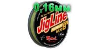 Braided cord Jigline Mx8 Premium; 0.16 mm; 13 kg test; length 150 m