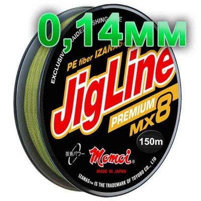 Braided cord Jigline Mx8 Premium; 0.14 mm; 11 kg test; length 150 m, article 00015100130, production Momoi Fishing (Япония)