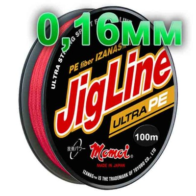 Pletenka JigLine Ultra PE; 0.16 mm; test 12 kg; length 100 m, from: Momoi Fishing (Япония)
