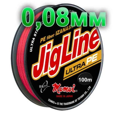 Pletenka JigLine Ultra PE; 0.08 mm; test 5.6 kg; length 100 m, article 00015400118, production Momoi Fishing (Япония)