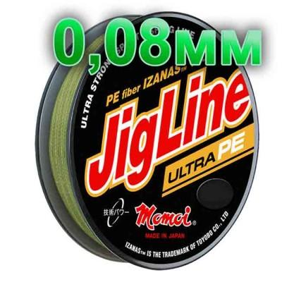 Pletenka JigLine Ultra PE; 0.08 mm; test 5.6 kg; length 100 m, article 00015500102, production Momoi Fishing (Япония)