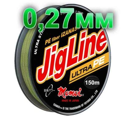 Pletenka JigLine Ultra PE; 0.27 mm; test 22 kg; length 150 m, article 00015600093, production Momoi Fishing (Япония)