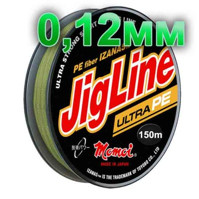 Pletenka JigLine Ultra PE; 0.12 mm; test 9.0 kg; length 150 m, from: Momoi Fishing (Япония)