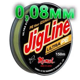 Pletenka JigLine Ultra PE; 0.08 mm; test 5.6 kg; length 150 m