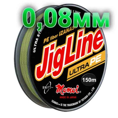 Pletenka JigLine Ultra PE; 0.08 mm; test 5.6 kg; length 150 m, article 00015600102, production Momoi Fishing (Япония)
