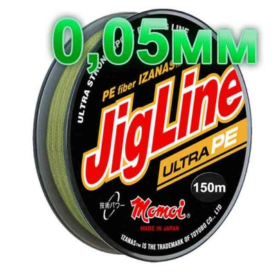 Pletenka JigLine Ultra PE; 0.05 mm; 4.0 kg test; length 150 m, article 00015600104, production Momoi Fishing (Япония)