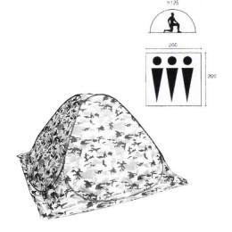 Tent tourist spot 3, no. XFY-1623