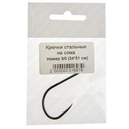 Steel hooks on the catfish; Number 3/0 (24 * 51 cm)