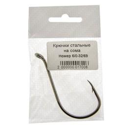 Steel hooks on the catfish; Number 6/0 (32*69 cm)