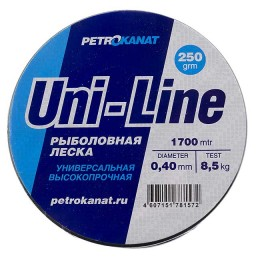 Fishing line UniLine; 0.40 mm; 8.5 kg test; weight 250 gr. length - 1700 m.