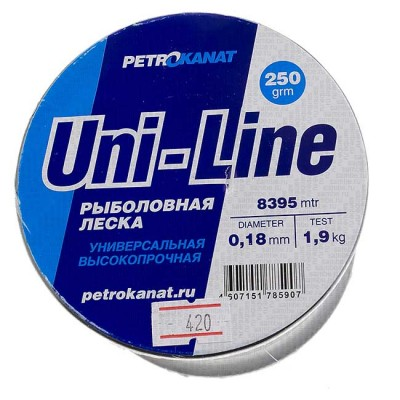 Fishing line UniLine; 0.18 mm; test 1.9 kg; weight 250 gr. length - 8394 m., article 00063400177, production Петроканат (Россия)