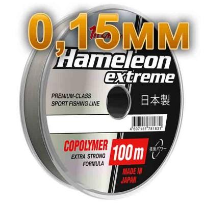 Fishing line Hameleon Extreme; 0.15 mm; test of 2.7 kg; length 100 m, article 00063500185, production Momoi Fishing (Япония)