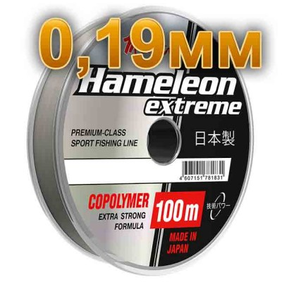Fishing line Hameleon Extreme; 0.19 mm; test 4,0 kg; length 100 m, article 00063500187, production Momoi Fishing (Япония)