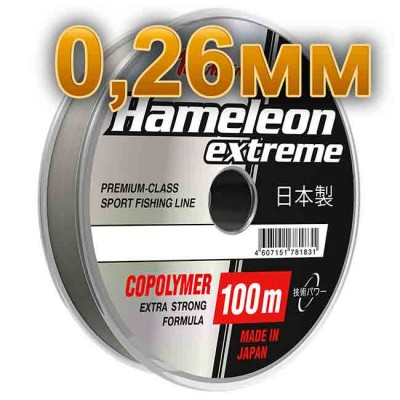 Fishing line Hameleon Extreme; 0.26 mm; test 7.5 kg; length 100 m, article 00063500190, production Momoi Fishing (Япония)