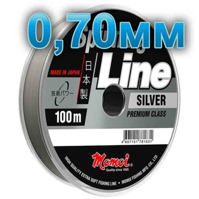 Fishing line Spinning Silver; 0.70 mm; 40 kg test; length 100 m, from: Momoi Fishing (Япония)