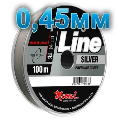 Fishing line Spinning Silver; 0.45 mm; 19 kg test; length 100 m, article 00063600135, production Momoi Fishing (Япония)