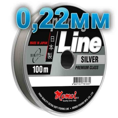 Fishing line Spinning Silver; 0.22 mm; 5.5 kg test; length 100 m, article 00063600139, production Momoi Fishing (Япония)