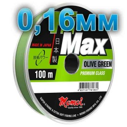 Hi-Max Olive Green fishing line; 0.16 mm; test 2.9 kg; length 100 m