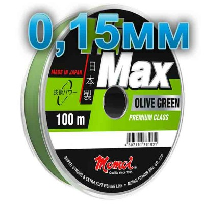 Hi-Max Olive Green fishing line; 0.15 mm; 2.5 kg test; length 100 m, from: Momoi Fishing (Япония)