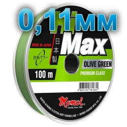 Hi-Max Olive Green fishing line; 0.11 mm; 1.2 kg test; length 100 m