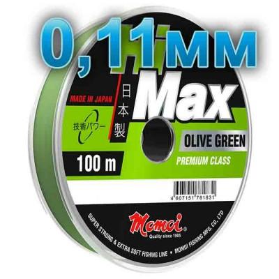 Hi-Max Olive Green fishing line; 0.11 mm; 1.2 kg test; length 100 m, from: Momoi Fishing (Япония)