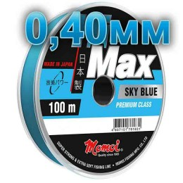 Hi-Max Sky Blue fishing line; 0.40 mm; 15 kg test; length 100 m