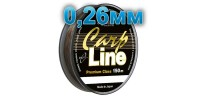 Dark Brown Line for Carp fishing; 0,26 mm, test 7,0 kg